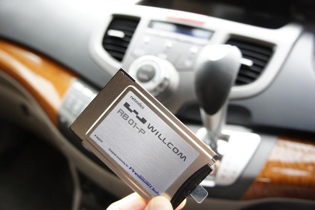 インターナビ用の通信カード