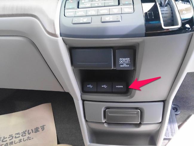HDMI端子やUSBポートも搭載