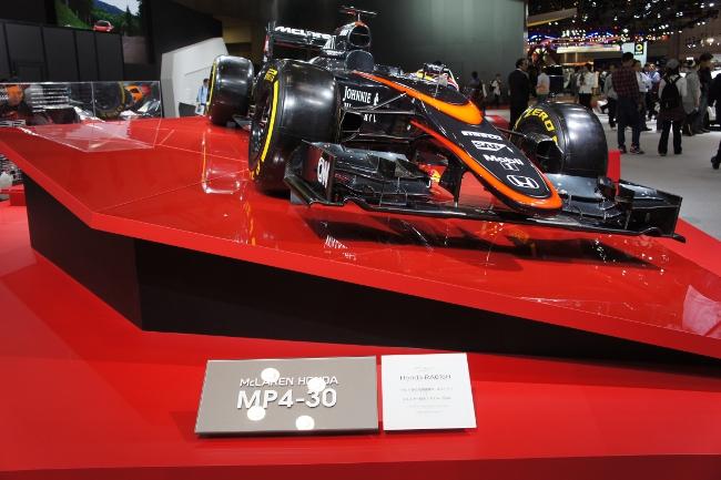 McLaren Honda MP4-30 #1