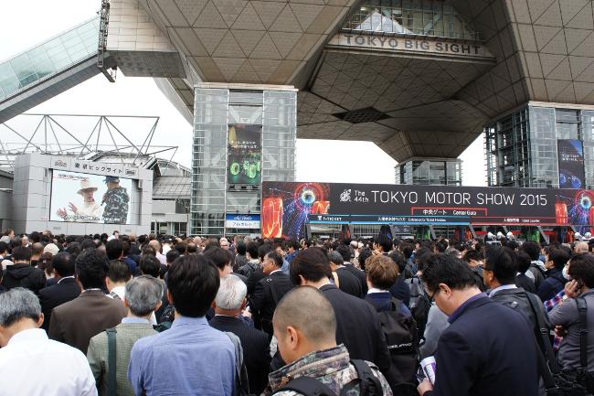 東京モーターショー2015 中央ゲート